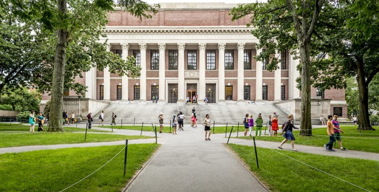 Courtyard of Harvard University in Cambridge, MA, USA